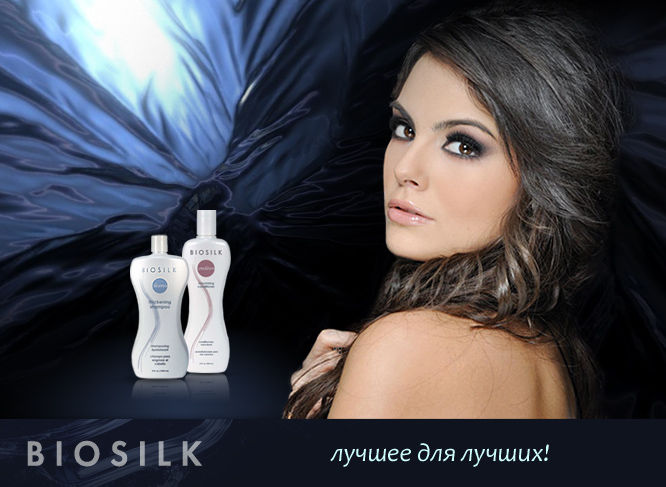 biosilk silk therapy купить