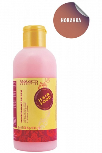 Гранатовый бальзам POMEGRANATE BALSAM